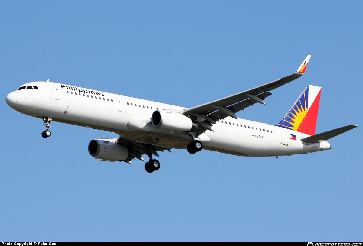 In Philippine Air Grille : Philippine airlines promo flights book cheap tickets